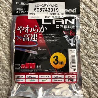 エレコム(ELECOM)のELECOM LD-GPY/WH3(PC周辺機器)