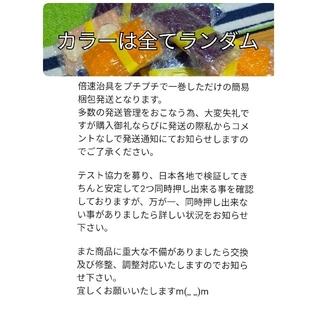 5/15-2【1枚入】倍速治具#Nibee(雑貨)