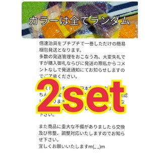 5/15-W2【2枚入】倍速治具#Nibee(雑貨)