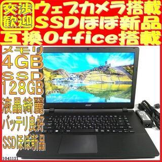 エイサー ノートパソコンES1-511 Windows10 液晶綺麗