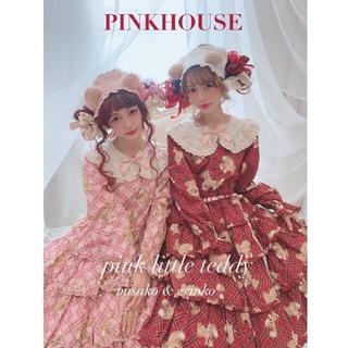 PINK HOUSE - ピンクハウス misako × erinko リトルテディワンピース コラボ
