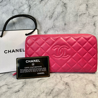 CHANEL - <美品>CHANEL マトラッセ ラウンドファスナー 長財布 ピンク