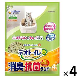 ユニチャーム(Unicharm)の送料込み★ユニチャーム 消臭抗菌デオトイレ 消臭抗菌サンド4L×4袋★猫砂(猫)