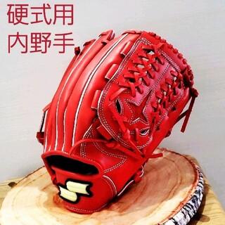 エスエスケイ(SSK)の良型 SSK(エスエスケイ) 一般硬式用 内野手グラブ(グローブ)