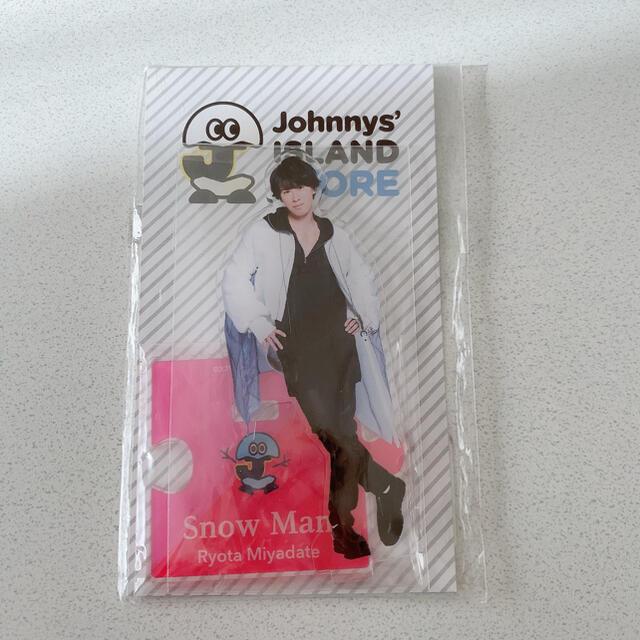 Johnny's(ジャニーズ)の宮舘涼太 アクリルスタンド エンタメ/ホビーのタレントグッズ(アイドルグッズ)の商品写真