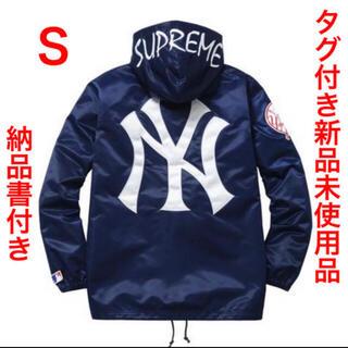 シュプリーム(Supreme)の専用セット☆ supreme(その他)
