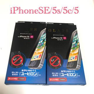 エレコム(ELECOM)のiPhoneSE/5s/5c/5専用 ユーピロン液晶保護フィルム2枚セット(保護フィルム)