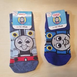 トーマス 靴下