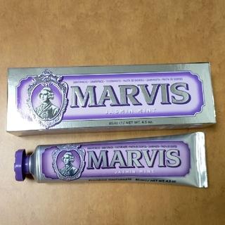マービス(MARVIS)の【匿名/送料込/新品】 MARVIS ジャスミン ミント 85mL 1本(歯磨き粉)