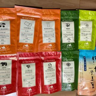 【お買得】ルピシア 紅茶 緑茶 烏龍茶 煎茶フレーバー ノンフレーバー