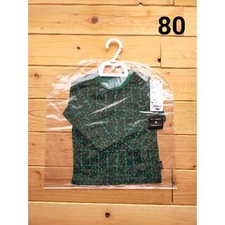 marimekko - marimekko マリメッコ ユニクロ コラボ グリーン 緑 80㎝ 長袖