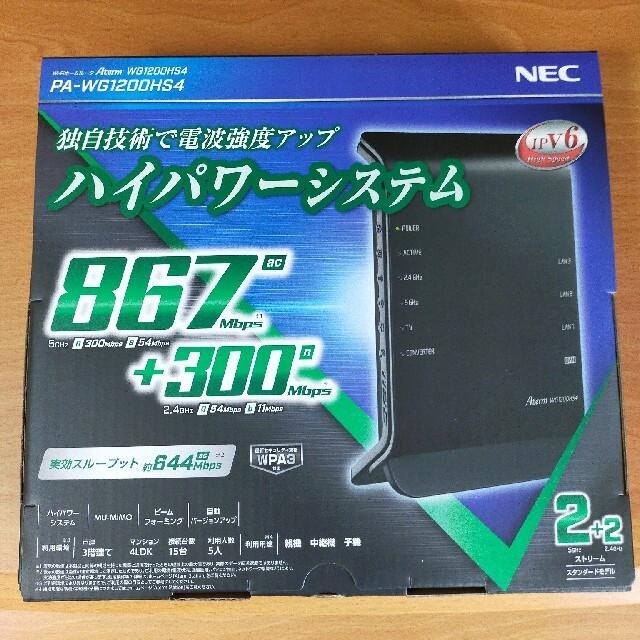 NEC(エヌイーシー)のWi-Fiルーター NEC Aterm PA-WG1200HS4 未開封IPv6 スマホ/家電/カメラのPC/タブレット(PC周辺機器)の商品写真