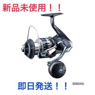 SHIMANO - 【新品未使用】20 ストラディック SW 5000XG【即日発送】
