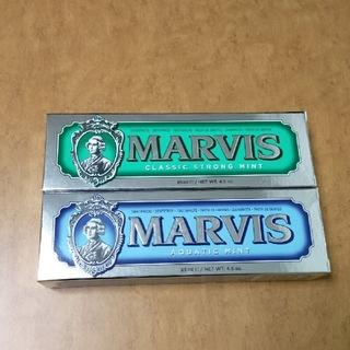 マービス(MARVIS)のMARVIS アクアティック / ストロング ミント 85mL 2本セット(歯磨き粉)