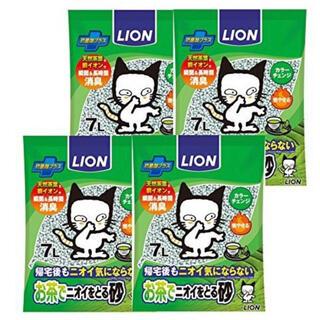 ライオン(LION)の送料込み★ライオンLION お茶でニオイをとる砂7L×4袋★猫砂(猫)