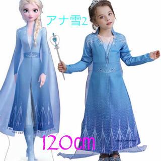 ディズニー(Disney)の☆アナと雪の女王 2   エルサ風ドレスコート☆120㎝(ワンピース)