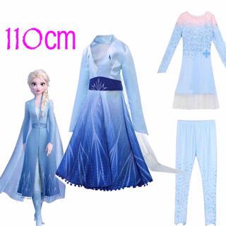 ディズニー(Disney)の☆アナと雪の女王 2   プリンセスエルサ風ドレス3点セット☆110㎝(ワンピース)