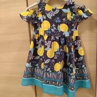 アナスイミニ(ANNA SUI mini)の【used】アナスイミニ ANNA SUI mini レモン柄ワンピース ドレス(ワンピース)