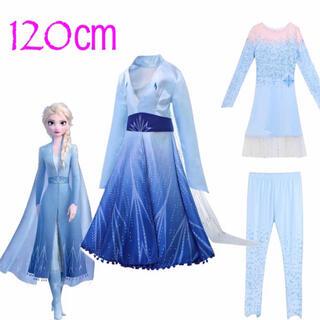 ディズニー(Disney)の☆アナと雪の女王 2   プリンセスエルサ風ドレス3点セット☆ 120㎝(ワンピース)