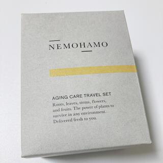 NEMOHAMO(旅行用品)