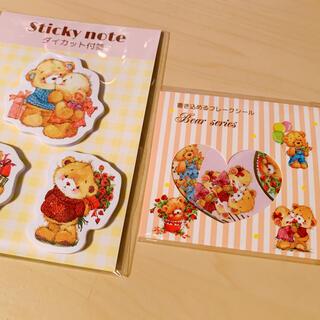 liebe liebe liebe bear フレークシール+付箋セット 福袋(シール)