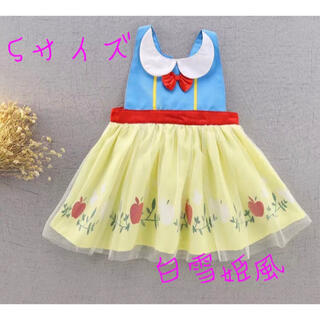 ディズニー(Disney)の☆白雪姫風 プリンセスエプロン☆Sサイズ(ワンピース)