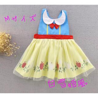 ディズニー(Disney)の☆白雪姫風 プリンセスエプロン☆Mサイズ(ワンピース)