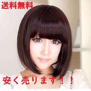 ウィッグ かつら ショート 短髪 ブラック 黒色 高品質仕様(ショートストレート)