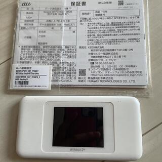 ファーウェイ(HUAWEI)のSpeed Wi-Fi NEXT W06 ホワイトxシルバー ポケットwifi(PC周辺機器)