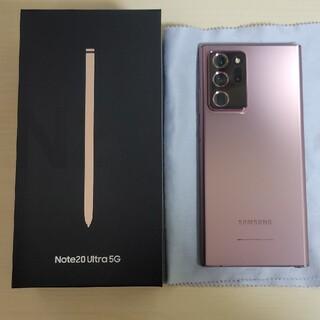 【SIMフリー】Samsung Galaxy Note 20 Ultra 5G