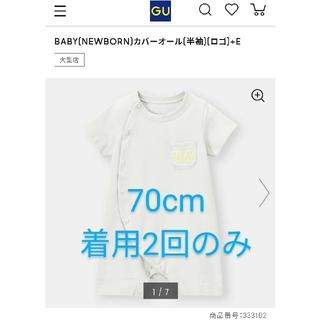 GU - 【ライトグレー】GU baby 半袖カバーオール ロンパース 70