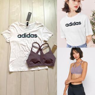 新品 adidas ロゴ Tシャツ スポーツブラ トレーニング ダイエット XL