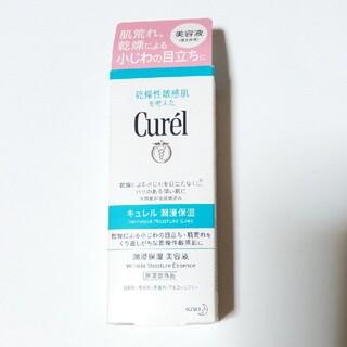 Curel - キュレル潤浸保湿美容液