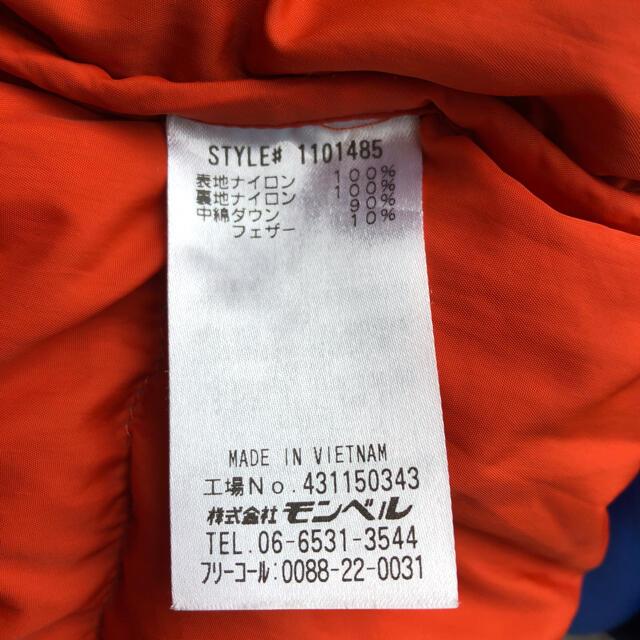mont bell(モンベル)のなつ様 専用 キッズ/ベビー/マタニティのキッズ服男の子用(90cm~)(ジャケット/上着)の商品写真