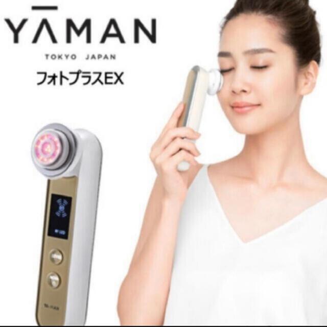 YA-MAN(ヤーマン)のYA-MAN(ヤーマン) 美顔器 RFボーテ フォトプラスEX スマホ/家電/カメラの美容/健康(フェイスケア/美顔器)の商品写真