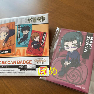 BANDAI - 呪術廻戦ゆるっとクッションシリーズ  スクエアCANバッジ 禪院真希 呪術廻戦