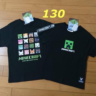 新品☆130cm マイクラ Tシャツ 2枚 トップス 半袖