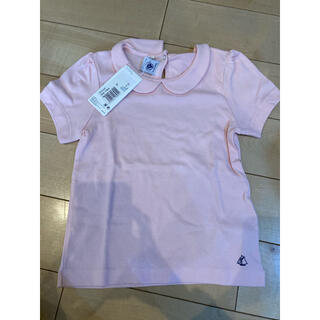PETIT BATEAU - PETIT BATEAU プチバトー Tシャツ 新品