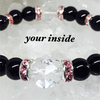 スターカット水晶 ブラックオニキス 天然石ブレスレット ピンクロンデル(ブレスレット/バングル)
