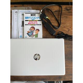 HP - 美品 パソコン  HP 15-db1052AU