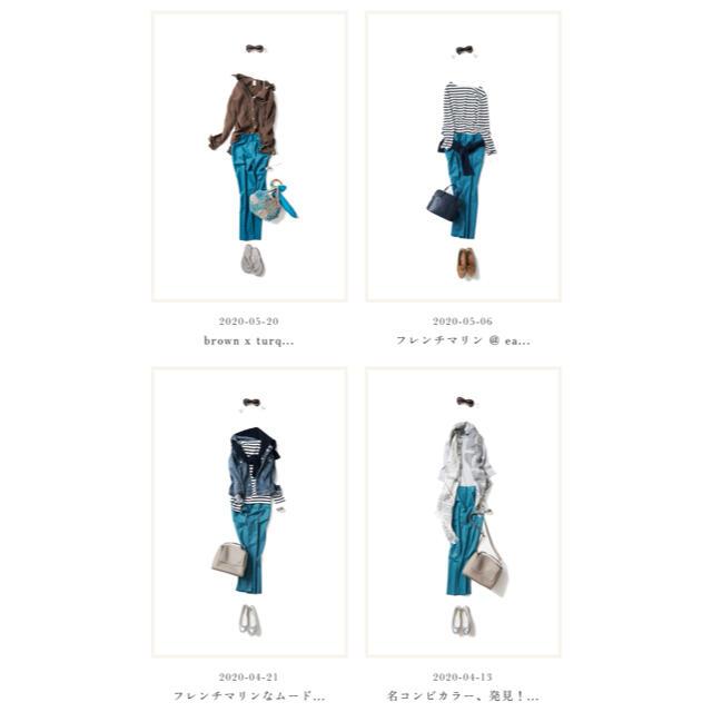 K.K.closet ターコイズブルーパンツ 菊池京子 レディースのパンツ(クロップドパンツ)の商品写真