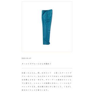 K.K.closet ターコイズブルーパンツ 菊池京子
