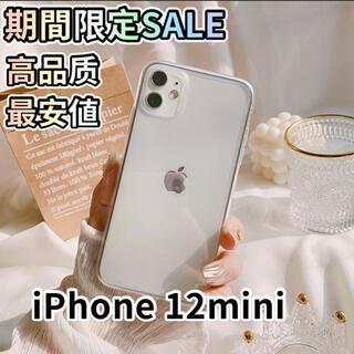 iphone12 mini ケース スマホケース透明 クリア 衝撃吸収