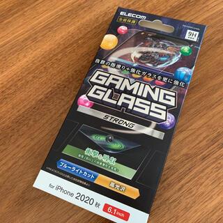 エレコム(ELECOM)のエレコム iPhone12・12 Pro 全面保護ガラスフィルム BLカット(保護フィルム)