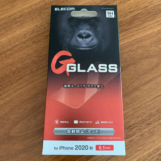 エレコム(ELECOM)のエレコム iPhone12・12 Pro 液晶保護ガラスフィルム Gorilla(保護フィルム)