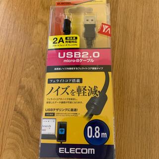 エレコム(ELECOM)の新品☆ELECOM☆USBケーブル(PC周辺機器)