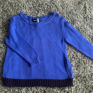 DEUXIEME CLASSE - ドゥーズィエムクラス ニット セーター