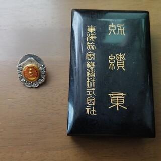 ジェイアール(JR)の効績章 東海旅客鉄道株式会社 JR東海 旧国鉄 バッジ バッチ(鉄道)