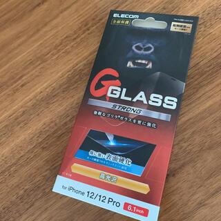 エレコム(ELECOM)のエレコム iPhone12・12 Pro 全面保護ガラスフィルム Gorilla(保護フィルム)