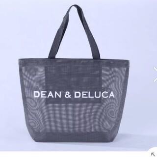 ディーンアンドデルーカ(DEAN & DELUCA)のDEAN&DELUCA ディーン&デルーカ メッシュトート グレー Lサイズ(トートバッグ)